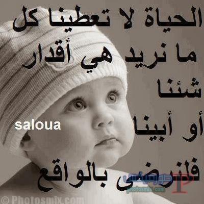 صور جميلة مكتوب عليها كلام جميل 2