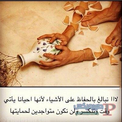 -صور-ندم-13 صور اعتذار للحبيب صور انا اسف رمزيات عن الندم