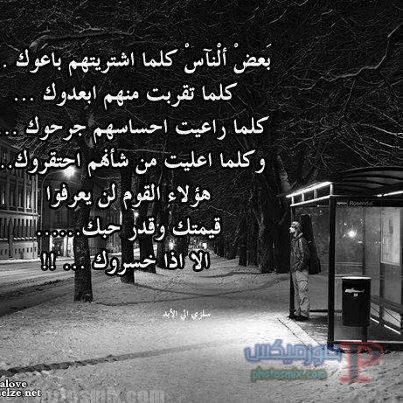 -صور-ندم-15 صور اعتذار للحبيب صور انا اسف رمزيات عن الندم