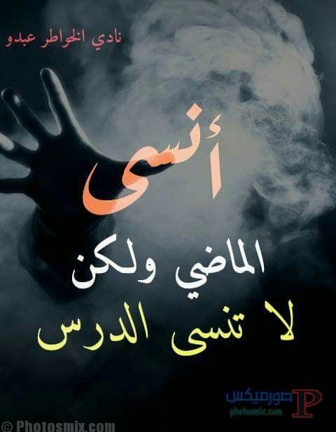 -صور-ندم-9 صور اعتذار للحبيب صور انا اسف رمزيات عن الندم