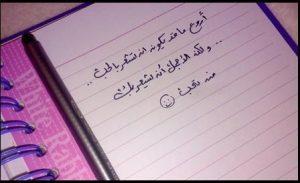 رسائل حب