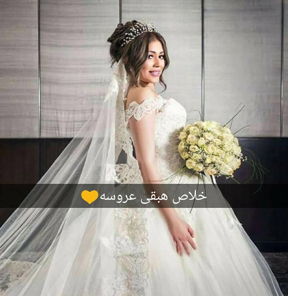 صور بوستات انا اخت العروسة 20212020 4 1