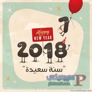 تهنئة العام الجديد 2018 18