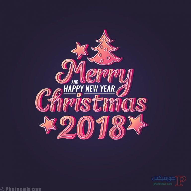 تهنئة العام الجديد 2018 اجمل صور راس السنة الميلادية صور Happy New Year 12