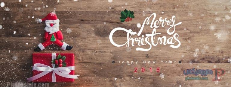 تهنئة العام الجديد 2018 اجمل صور راس السنة الميلادية صور Happy New Year 7