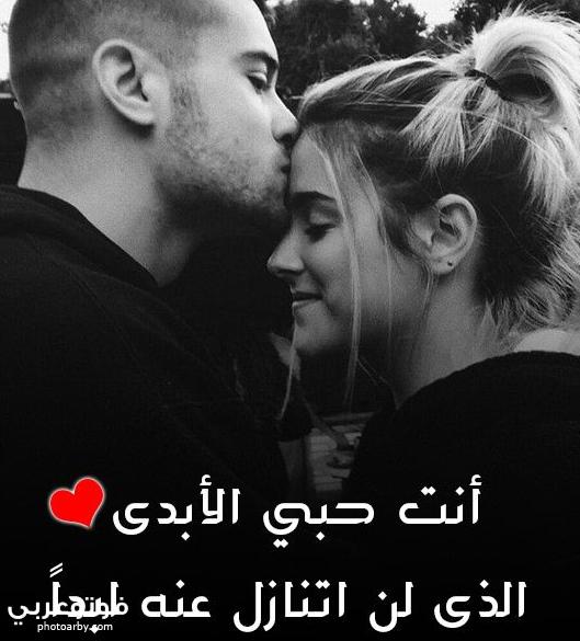 صور حب وغرام جديده 2020 صور رومانسية للفيس بوك صور عشق 1
