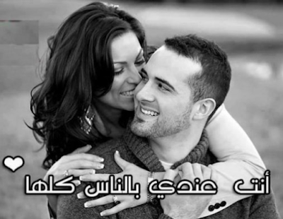 صور حب وغرام جديده 2020 صور رومانسية للفيس بوك صور عشق 4