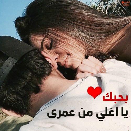 صور حب وغرام جديده 2020 صور رومانسية للفيس بوك صور عشق 48
