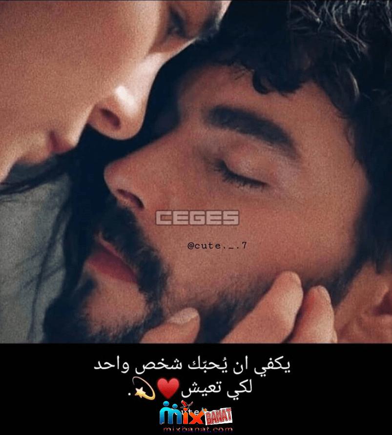 صور حب وغرام جديده 2020 صور رومانسية للفيس بوك صور عشق 9