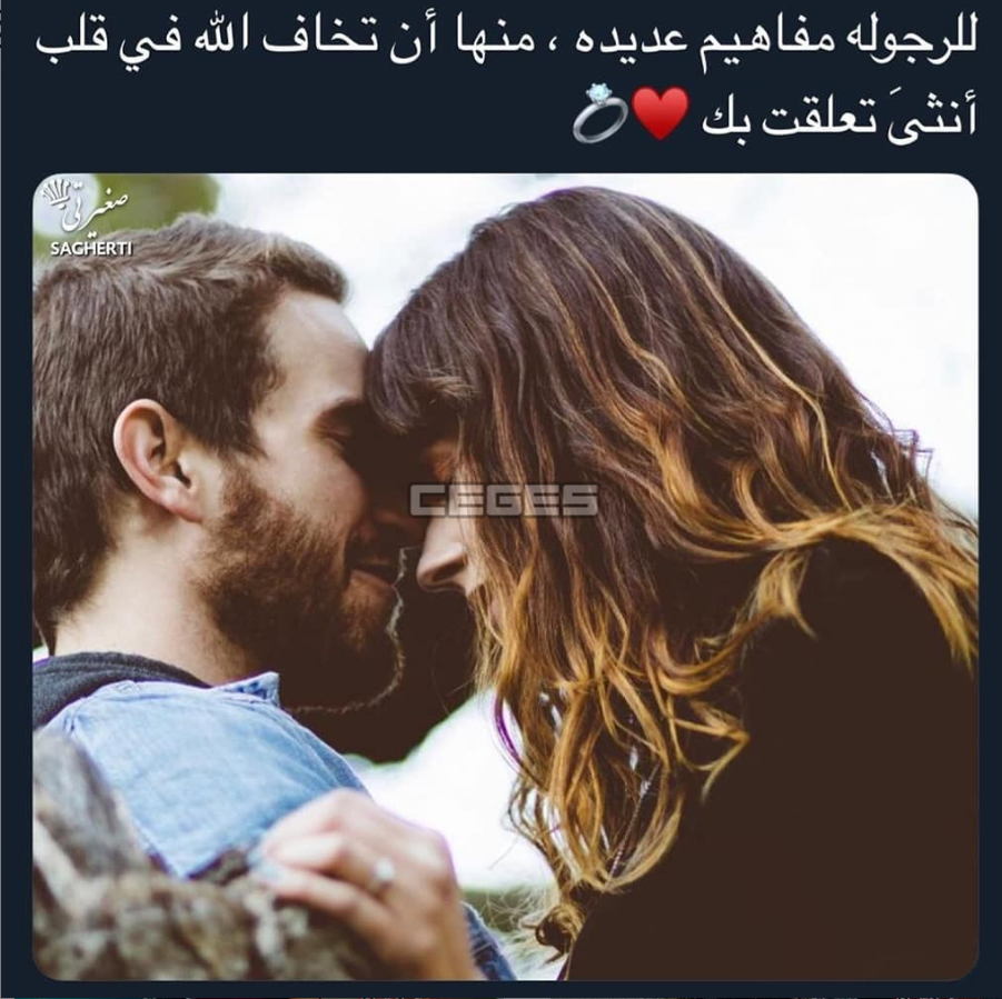 صور عن الحب والغرام صور حب رومانسية جميلة 1