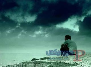 عن الفراق حزينة صور عن الخيانة والغدر 2018 33