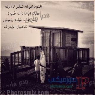 عن الفراق حزينة صور عن الخيانة والغدر 2018 35