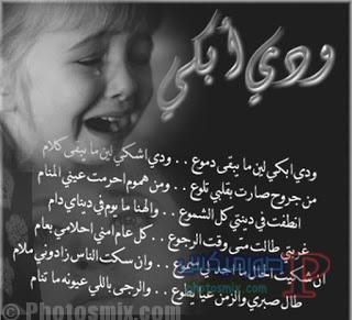 عن الفراق حزينة صور عن الخيانة والغدر 2018 36