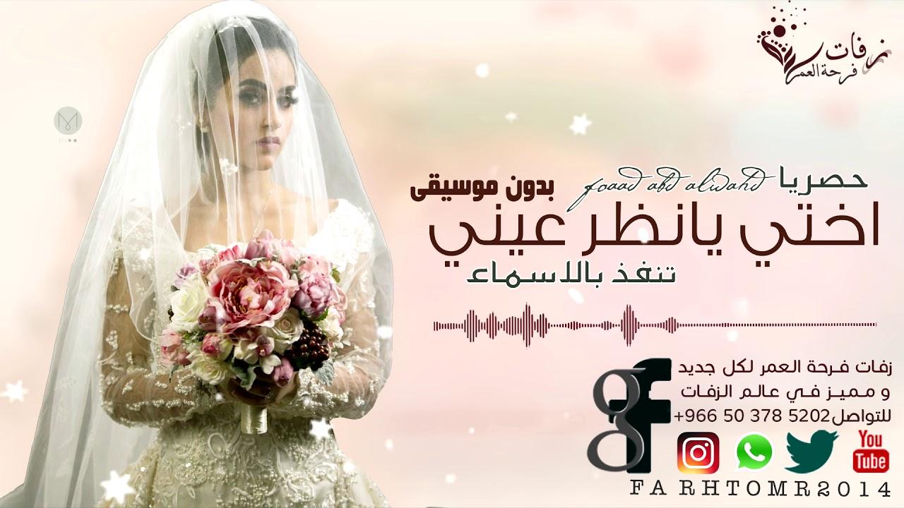 صور مكتوب عليها اخت العروسه 2020 21