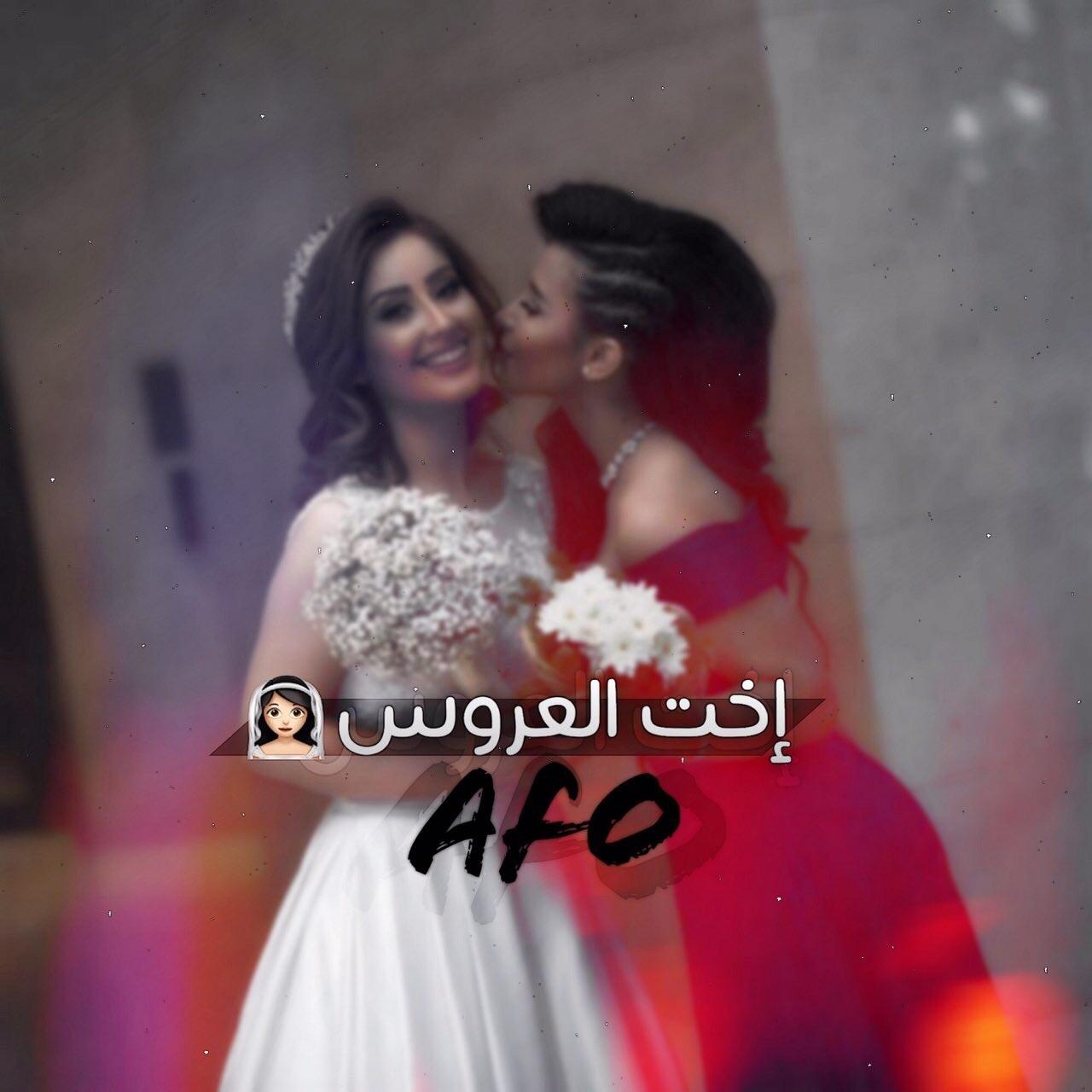 صور مكتوب عليها اخت العروسه 2020 23