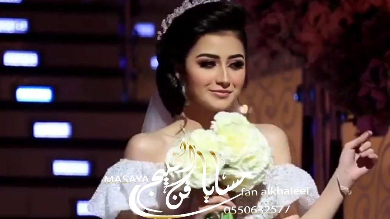 صور مكتوب عليها اخت العروسه 2020 38 1