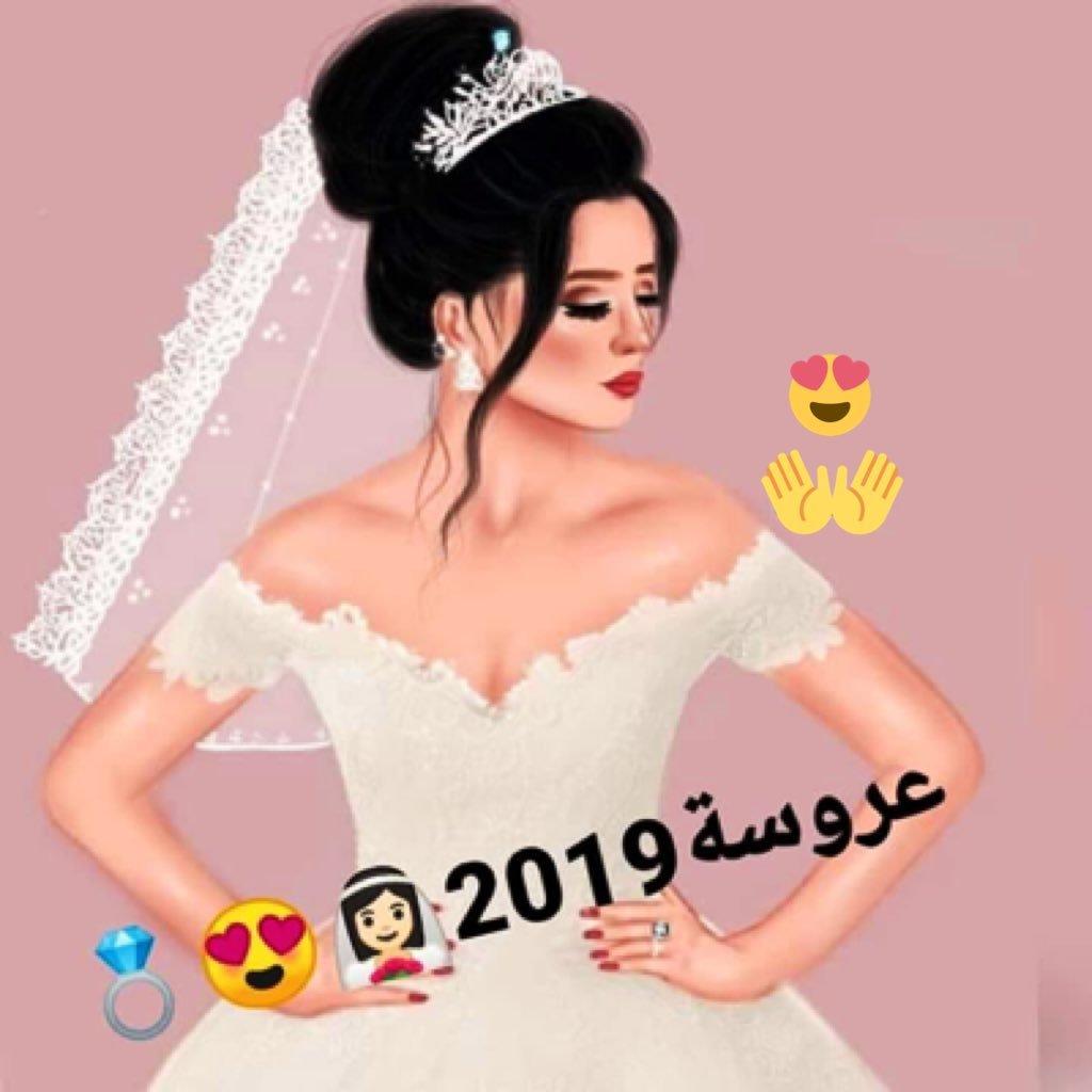 صور مكتوب عليها اخت العروسه 2020 41