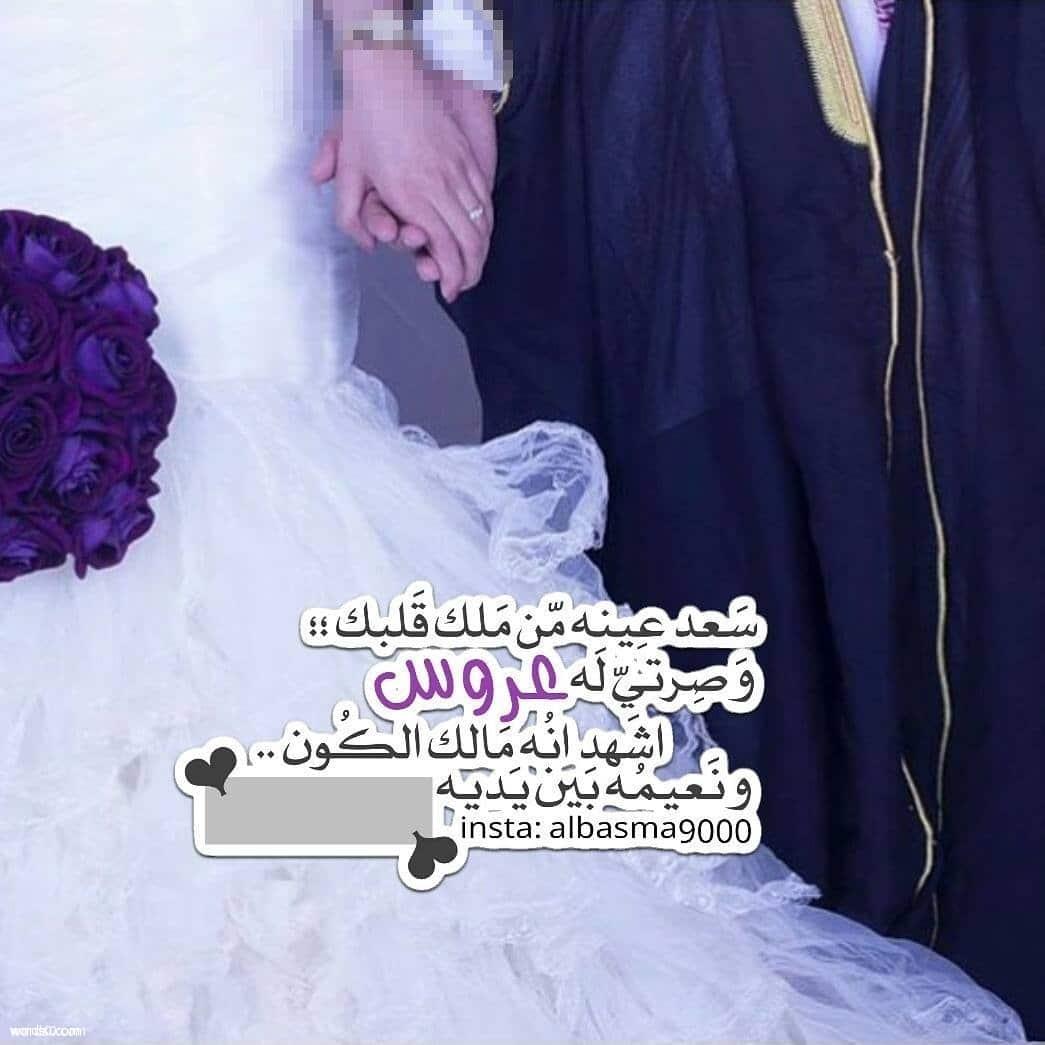 صور مكتوب عليها اخت العروسه 2020 9