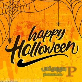 -هالوين-جميلة-2018-_-صور-عيد-الهالوين-_-صور-Halloween-13 صور هالوين جميلة 2018 , صور عيد الهالوين , صور Halloween