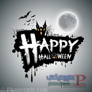 -هالوين-جميلة-2018-_-صور-عيد-الهالوين-_-صور-Halloween-2 صور هالوين جميلة 2018 , صور عيد الهالوين , صور Halloween
