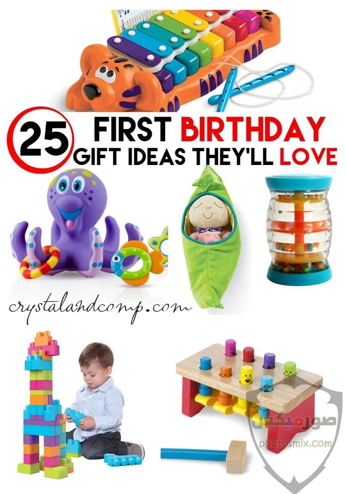 صور هدايا اعياد ميلاد 14