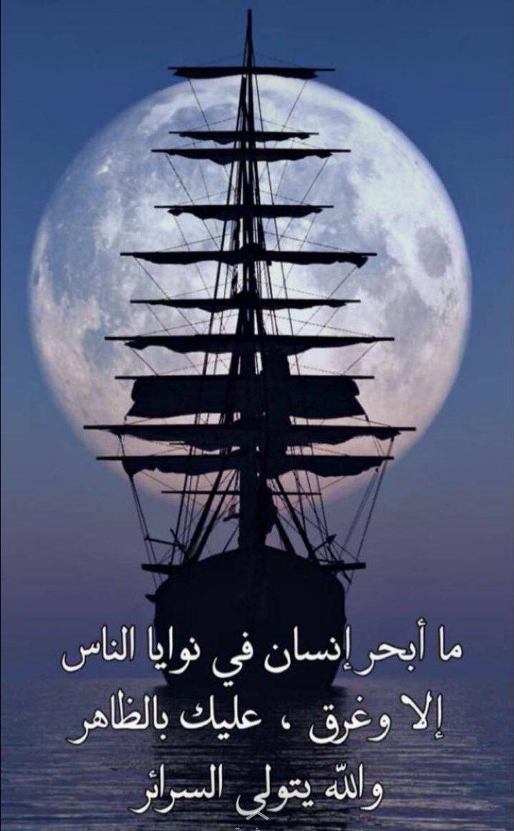 صور واتس 2020 أجمل صور مكتوب عليها حكم واتس اب عبارات واتس اب حزينة 71