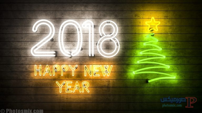 -happy-new-year-4 صور تهنئة العام الجديد 2018 , اجمل صور راس السنة الميلادية , صور happy new year