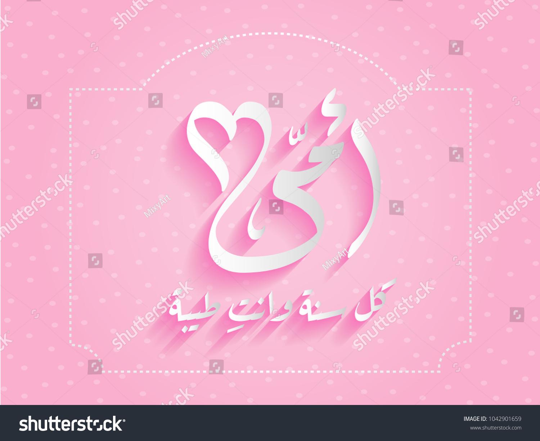 عيد الأم 2020 أشعار عن الأم يوم الأم رمزيات عن الأم 1 1