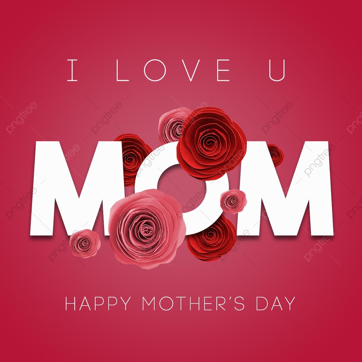 عيد الأم 2020 أشعار عن الأم يوم الأم رمزيات عن الأم 4