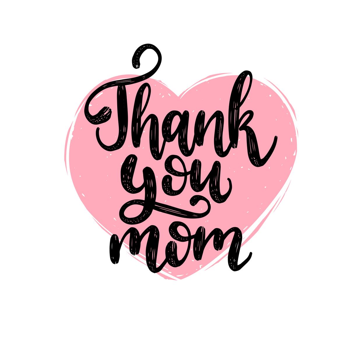 عيد الأم 2020 أشعار عن الأم يوم الأم رمزيات عن الأم 8