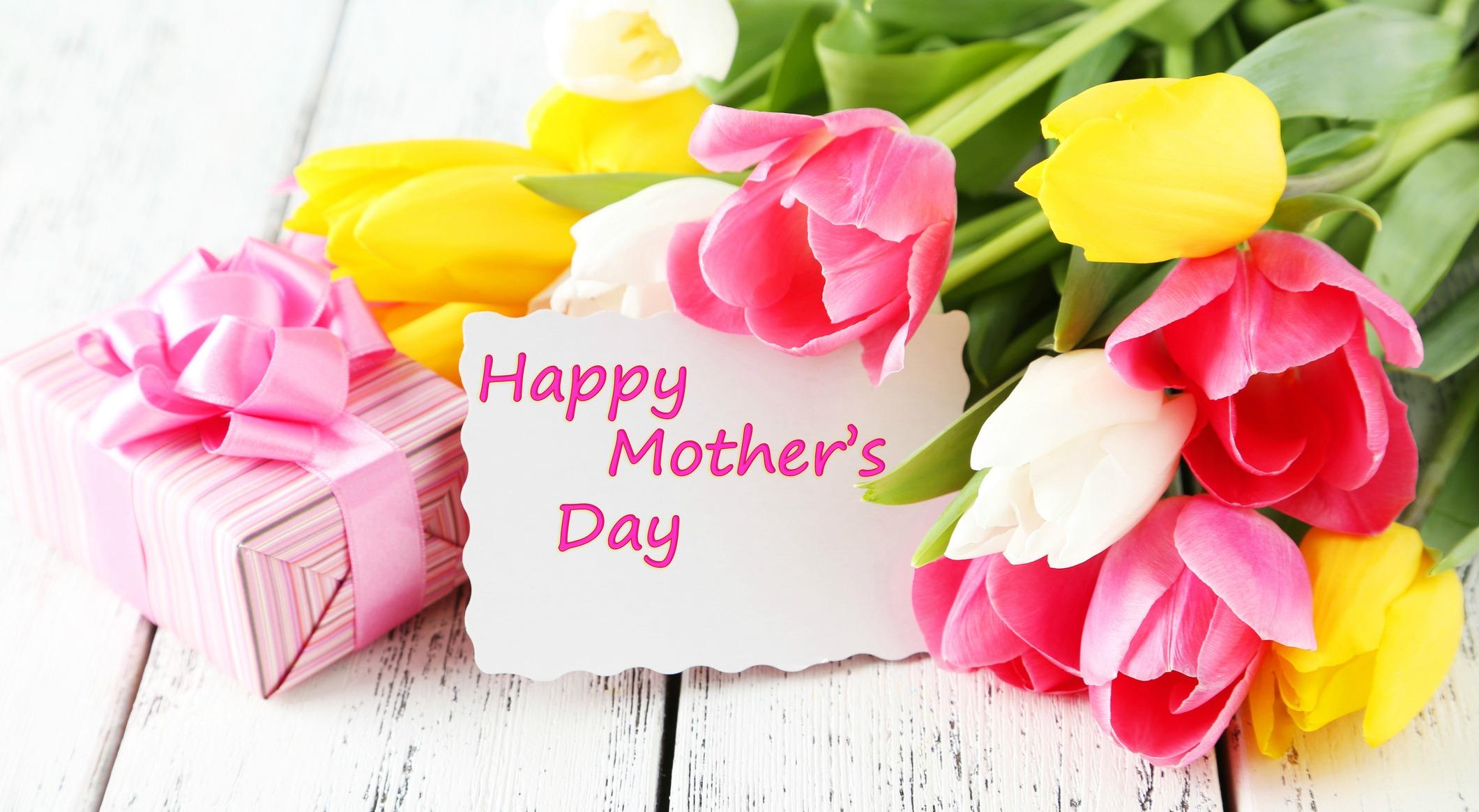 عيد الأم 2020 أشعار عن الأم يوم الأم رمزيات عن الأم 9