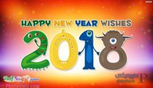 -رأس-السنة-2018-16-300x172 صور تهنئة العام الجديد 2018 , اجمل صور راس السنة الميلادية , صور happy new year
