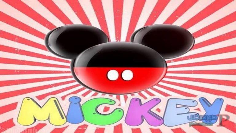 23584470_2014607458819356_417839936_n تردد قناة ميكي كيدز Mickey الجديد على النايل سات , التردد الجديد لقناة ميكي