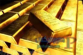 23846206_2065768990318807_651025835_n اسعار الذهب اليوم في مصر , تحدث يومي باسعار الذهب في مصر والسعودية