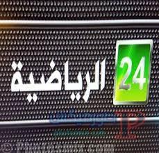 24099578_2067484790147227_53195119_n احدث تردد قناة 24 الرياضية 2017 , التردد الجديد لقناة 24 الرياضية على النايل سات