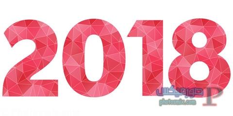 375 اجمل رسائل تهنئة براس السنة الجديدة 2018 , مسجات ورسائل راس السنة