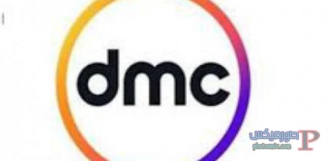 8571845181473532870 تردد قناة dmc الجديد 2017 , احدث تردد لقناة dmc , واهم البرامج المعروضة عليها