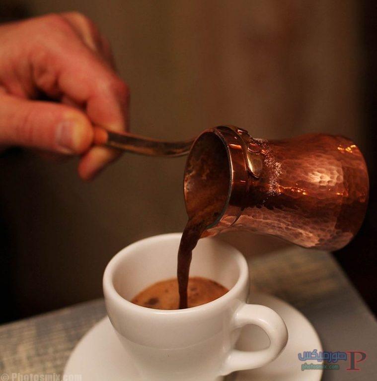 Bakırcezve-fincan فوائد واضرار القهوه والشاي انواعها منشئها تاريخها