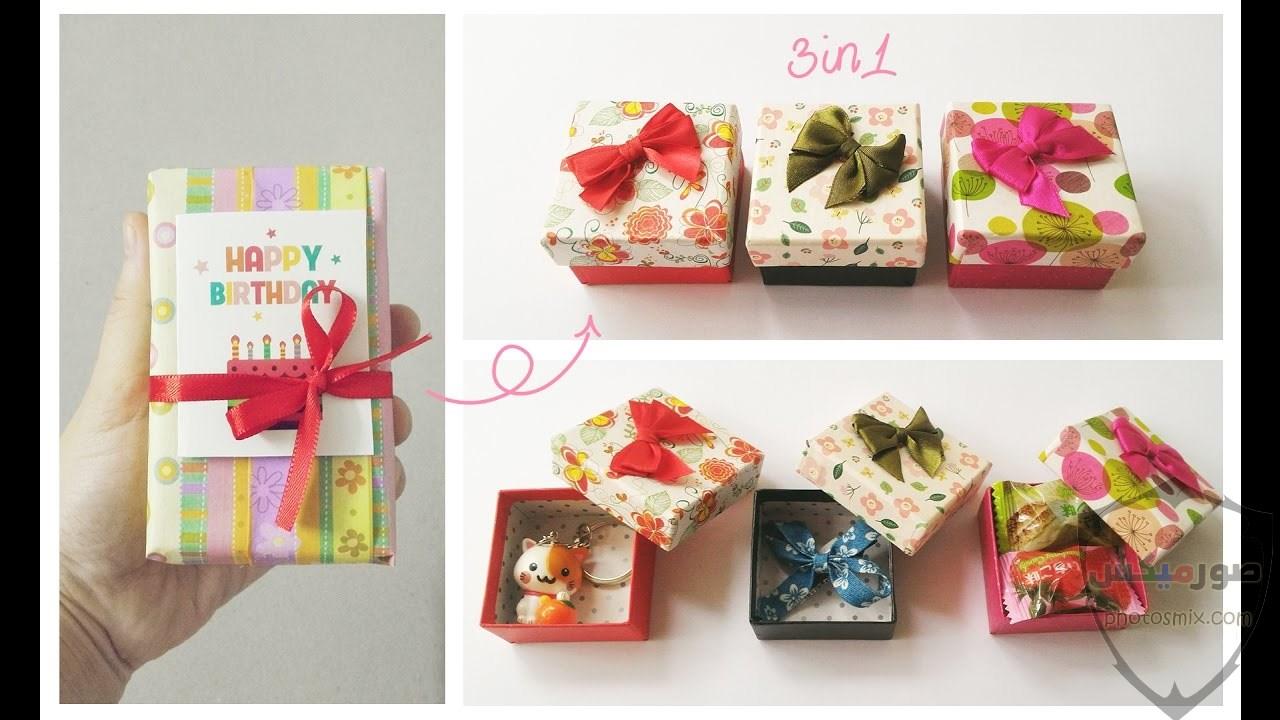Birthday gifts idea 2020 1