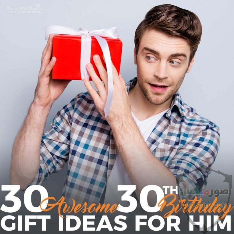 Birthday gifts idea 2020 10