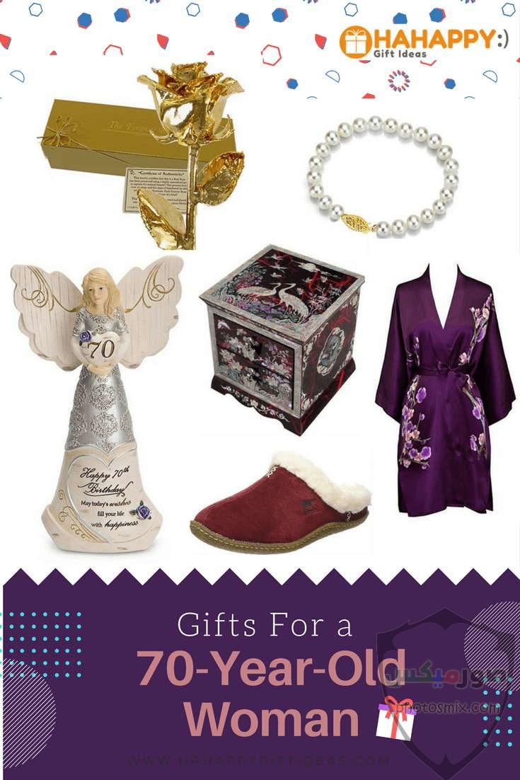 Birthday gifts idea 2020 20