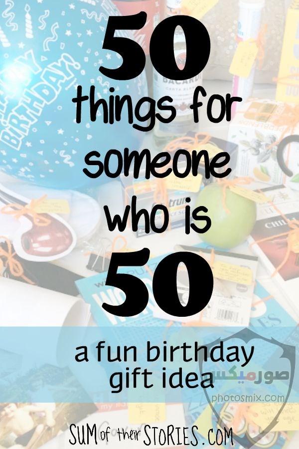 Birthday gifts idea 2020 21