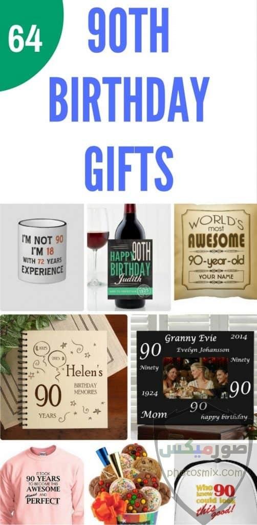 Birthday gifts idea 2020 36