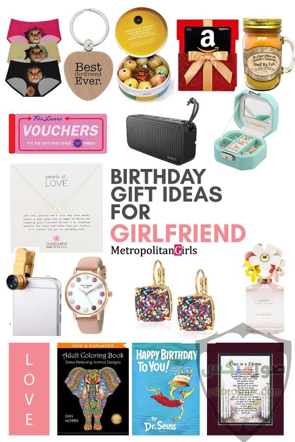 Birthday gifts idea 2020 6