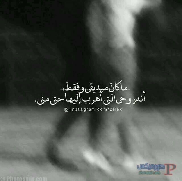 -كلمات-عن-الصداقه-11 بوستات وكلمات عن الصداقة والاصحاب مصورة للفيس بوك