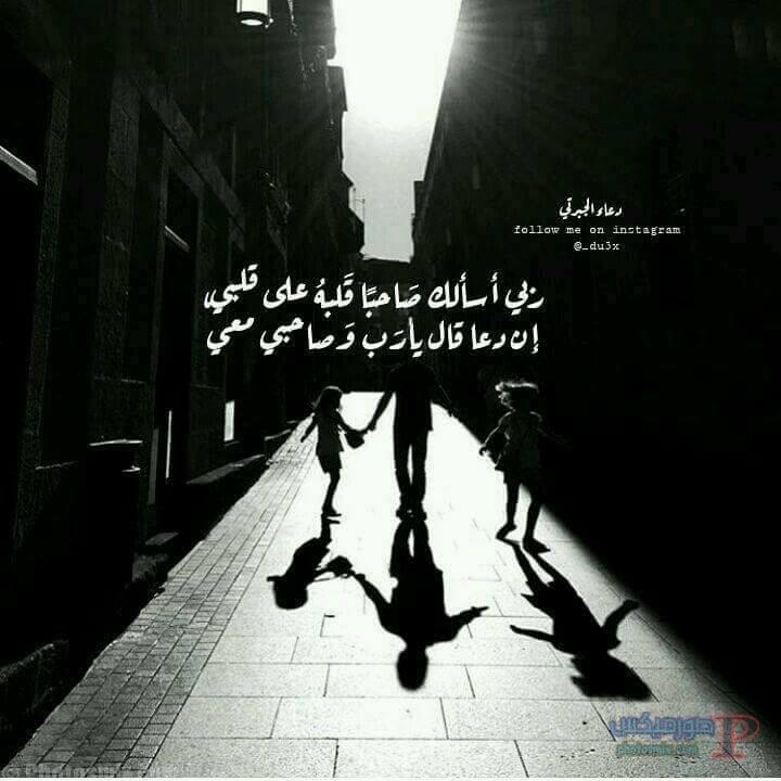 -كلمات-عن-الصداقه-3 بوستات وكلمات عن الصداقة والاصحاب مصورة للفيس بوك