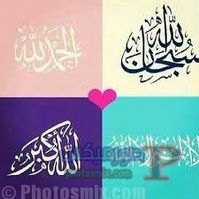 بوستات فيسبوك اسلاميةjpg