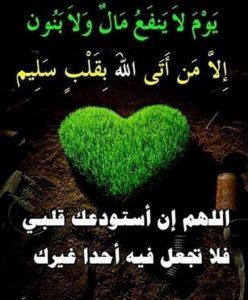 بوستات فيسبوك اسلامية0