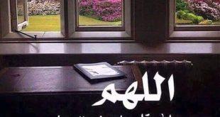 بوستات فيسبوك اسلامية