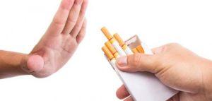 التدخين1